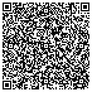 QR-код с контактной информацией организации Арыстан-2030, ТОО