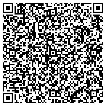 QR-код с контактной информацией организации М-Секьюрити, ТОО