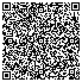 QR-код с контактной информацией организации Кузет Моторс, ТОО