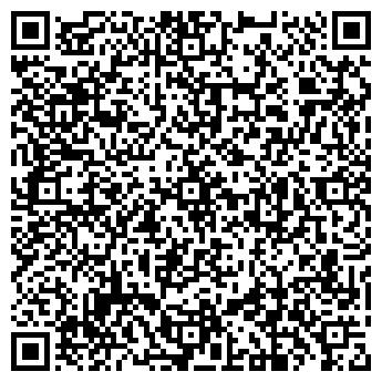 QR-код с контактной информацией организации Тайфун Астана, ТОО