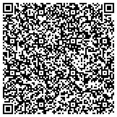 QR-код с контактной информацией организации Бастион группа компаний, ТОО