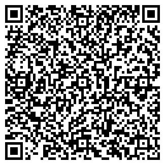 QR-код с контактной информацией организации Омега, ТОО