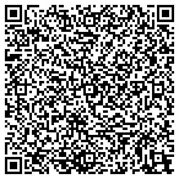 QR-код с контактной информацией организации Тrain Security, ТОО