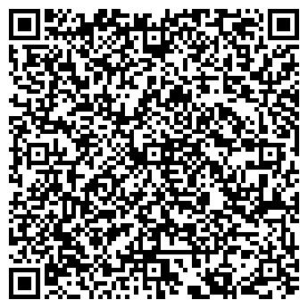 QR-код с контактной информацией организации Марал-Сай, ТОО
