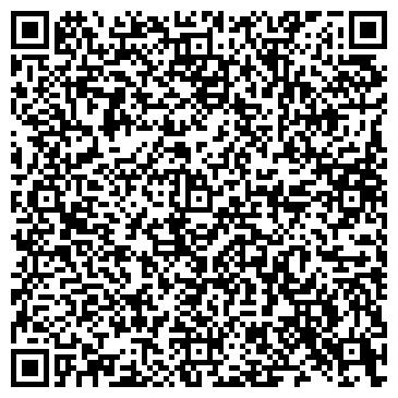 QR-код с контактной информацией организации Кырги-Кузет, ТОО