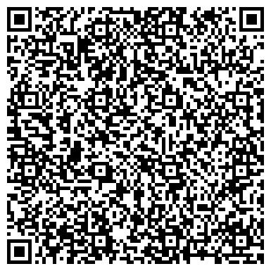 QR-код с контактной информацией организации Omega-security (Омега-секьюрити), ТОО