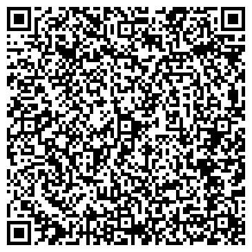 QR-код с контактной информацией организации RWS Kazakhstan (РВС Казахстан), ТОО