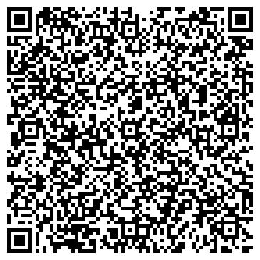 QR-код с контактной информацией организации Ак Орда, ТОО