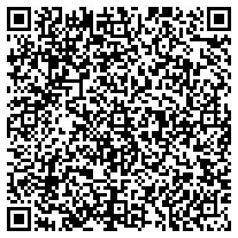QR-код с контактной информацией организации Стражник, ТОО