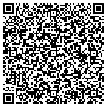 QR-код с контактной информацией организации Бек Security, ТОО