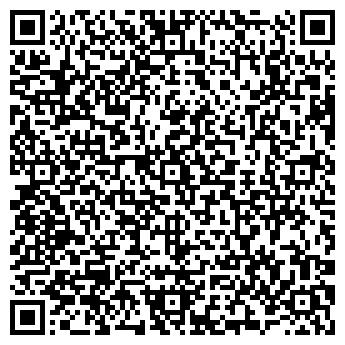 QR-код с контактной информацией организации Саб, ТОО