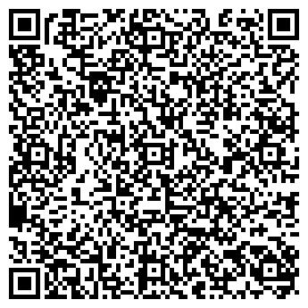 QR-код с контактной информацией организации Атасу, ТОО