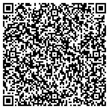 QR-код с контактной информацией организации Транс Мониторинг Евразия, ТОО