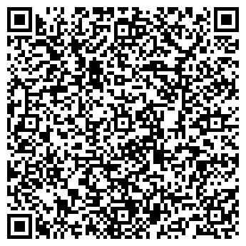 QR-код с контактной информацией организации Перевозка грузов, ТОО