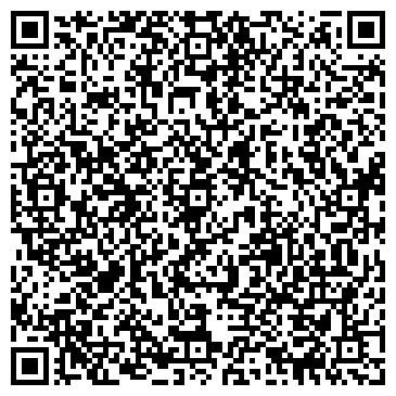 QR-код с контактной информацией организации Ar Ai Sul (Ар Ай Сул), ТОО