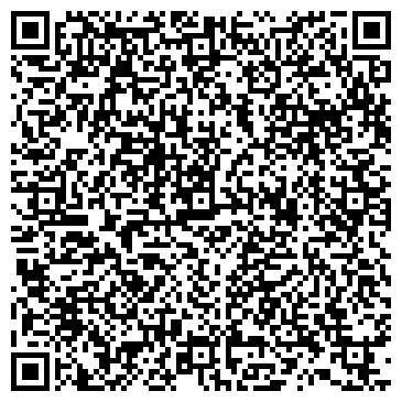 QR-код с контактной информацией организации Вихрь, ТОО