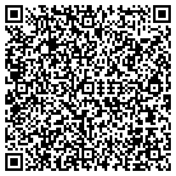 QR-код с контактной информацией организации Сон Вера, ИП
