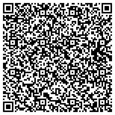 QR-код с контактной информацией организации Центр Охранного Мониторинга (ЦОМ), ТОО