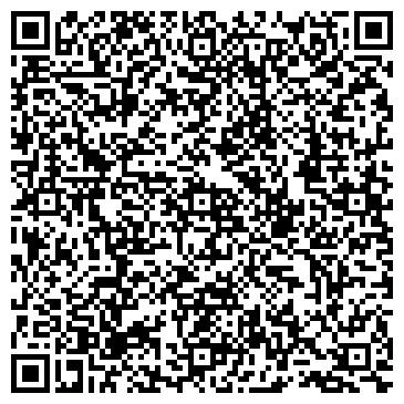 QR-код с контактной информацией организации Казахская экологическая группа, ТОО