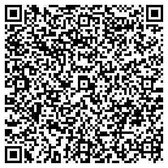 QR-код с контактной информацией организации Центр Эколимит, ТОО