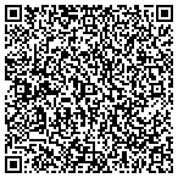 QR-код с контактной информацией организации Алсана, ТОО