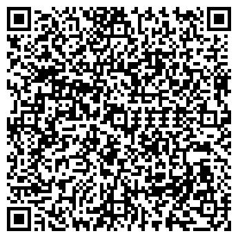 QR-код с контактной информацией организации Азия Фильтр, ТОО