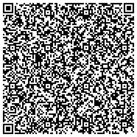 QR-код с контактной информацией организации Казахский научно-исследовательский и проектный институт химической промышленности (КАЗНИИХИМПРОЕКТ), ТОО