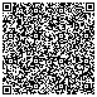 QR-код с контактной информацией организации Арыстан Кузет, ТОО