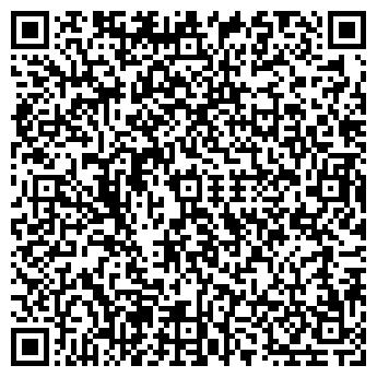 QR-код с контактной информацией организации СЫНАП ПЛЮС, ТОО