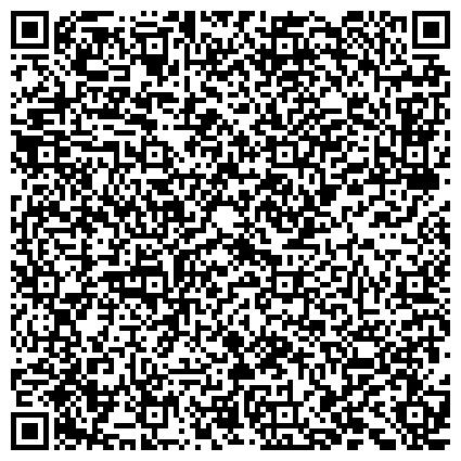 QR-код с контактной информацией организации Казахстанский проектно-исследовательский институт Изыскатель (КазПИИ Изыскатель), ТОО