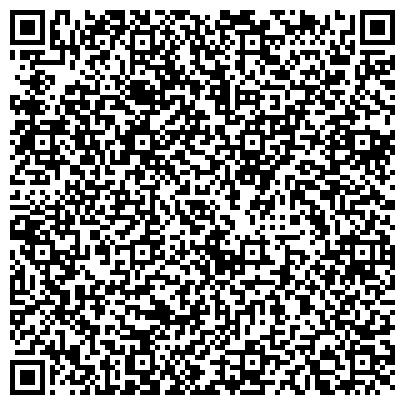 QR-код с контактной информацией организации Казахстанская ассоциация природопользователей для устойчивого развития, ОЮЛ