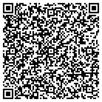 QR-код с контактной информацией организации СПАРТЭР, ТКФ, ЗАО