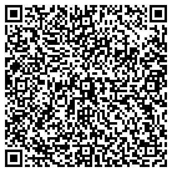 QR-код с контактной информацией организации Шахриста-а, ТОО