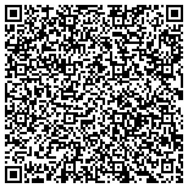 QR-код с контактной информацией организации ПРОИЗВОДСТВЕННЫЙ КООПЕРАТИВ ИНСТИТУТ КАЗГИПРОВОДХОЗ, ТОО