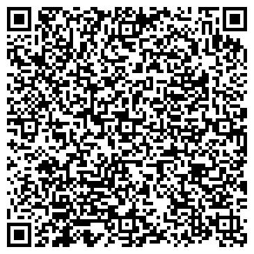 QR-код с контактной информацией организации ПожароТехника-А, ТОО