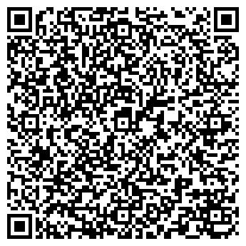 """QR-код с контактной информацией организации ЧП """"Бойчук Вячеслав"""""""