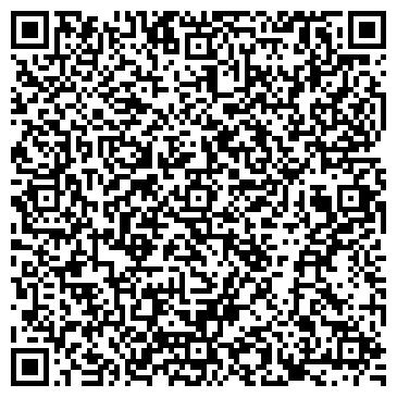 QR-код с контактной информацией организации Технология безопасности, ТОО