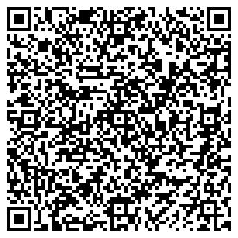 QR-код с контактной информацией организации ОСК media (ОСК Медиа), ТОО