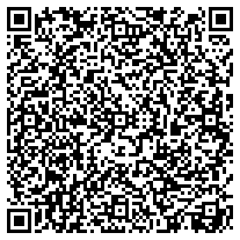 """QR-код с контактной информацией организации ООО """"ОКСИДЖЕН"""""""