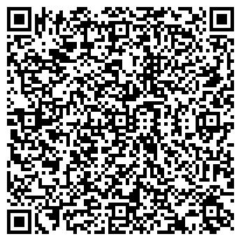 QR-код с контактной информацией организации Мангуст-С