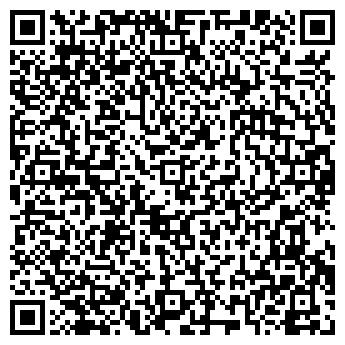 QR-код с контактной информацией организации «ЭВЕРЕСТ»
