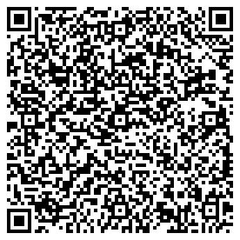 """QR-код с контактной информацией организации ООО """"ГАРБИС"""""""