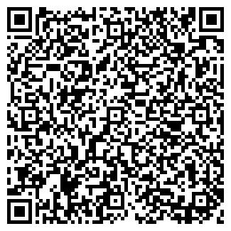 """QR-код с контактной информацией организации СБ """"СОБР"""""""