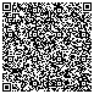 QR-код с контактной информацией организации Inter Logistic Service (Интер Логистикс Сервис), ТОО