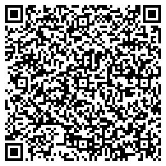 QR-код с контактной информацией организации Ак Арлан, ТОО
