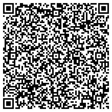 QR-код с контактной информацией организации Другая Интернет-магазин «Alpha-Shop»
