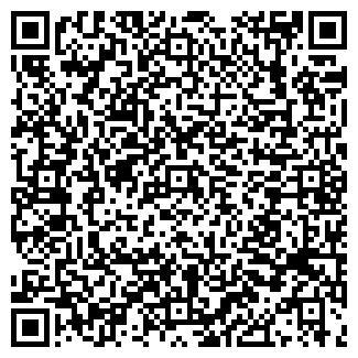 QR-код с контактной информацией организации ГЛОРИЯ, ООО
