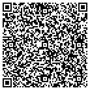"""QR-код с контактной информацией организации """"Шериф-Запорожье"""""""