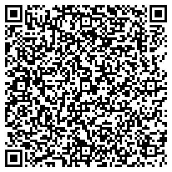 """QR-код с контактной информацией организации ООО """"СБ Вип Гард"""""""