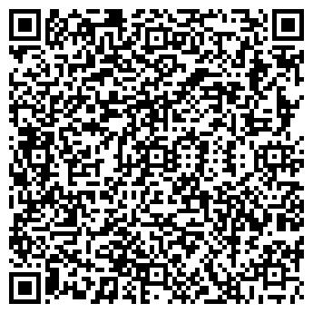QR-код с контактной информацией организации Частное предприятие ООО «Феникс 2011»